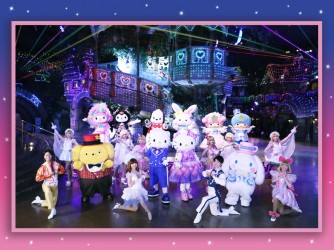 30th Anniversary Parade 「Hello, New World ~虹を、つなごう~」