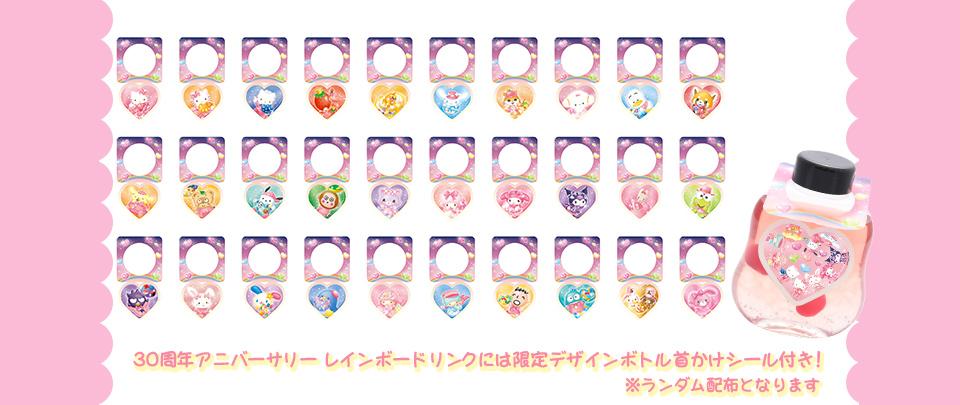 2020/12/7(月)~発売!30thメニュー