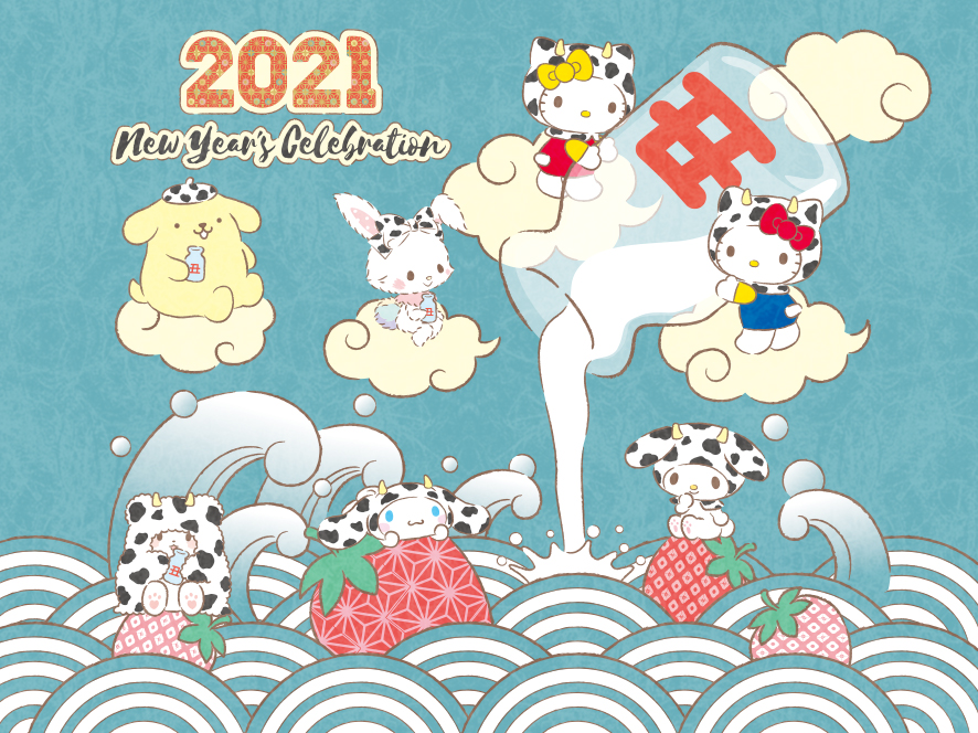 2021 New Year's Celebration グッズ