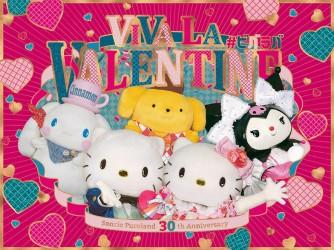 劇団ノーミーツ×サンリオピューロランドオンライン演劇公演「VIVA LA VALENTINE」