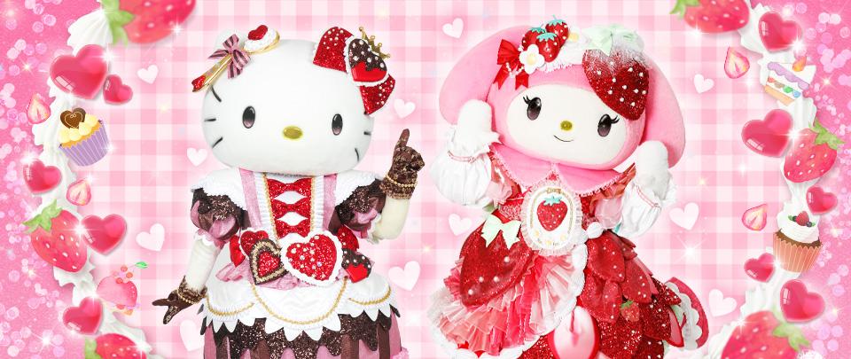 Sweets Puro スペシャルグリーティング