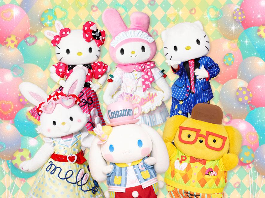 Puro Easter スペシャルグリーティング