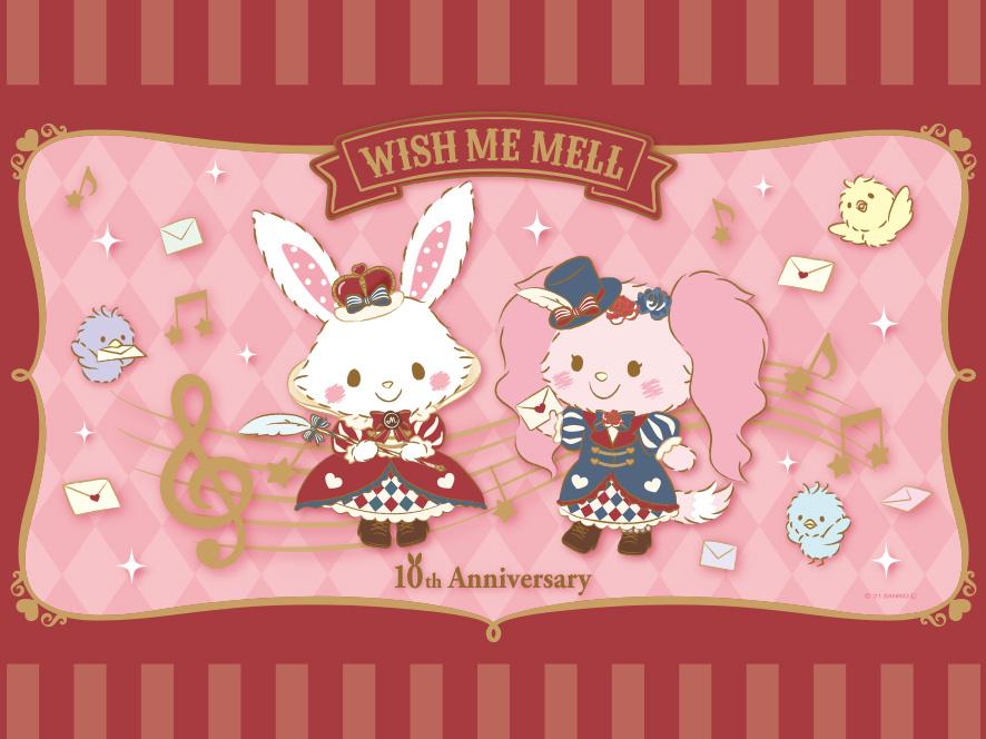 ウィッシュミーメル×倉木麻衣10周年記念コラボレーショングッズ
