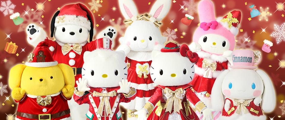 【電子チケットのみ対応】 ピューロクリスマススペシャルグリーティング